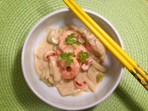 Gesundes Gericht: Curry mit Gemüse und Cashewnüssen